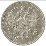 5 копеек 1890 года Серебро, фото 1