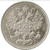 5 копеек 1891 года Серебро, фото 1