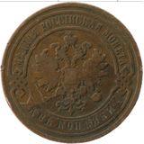 2 копейки 1883, фото 1