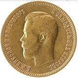 10 рублей 1900 года, фото 1