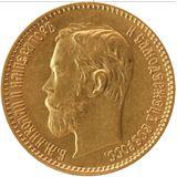 5 рублей 1900 года, фото 1
