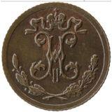 1/4 копейки 1898 года, фото 1