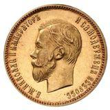 10 рублей 1906 года, фото 1