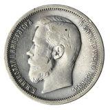50 копеек 1907 года, фото 1