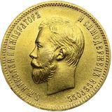 10 рублей 1910 года, фото 1