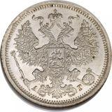 25 копеек 1883 года Серебро, фото 1