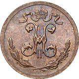 1/4 копейки 1894 года, фото 1