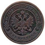 2 копейки 1890, фото 1