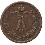 1/2 копейки 1886, фото 1