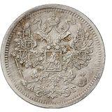 15 копеек 1883 года Серебро, фото 1
