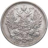 15 копеек 1891 года Серебро, фото 1