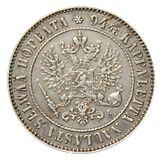 1 марка 1893 года Серебро, фото 1