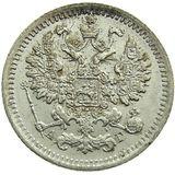 5 копеек 1885 года Серебро, фото 1