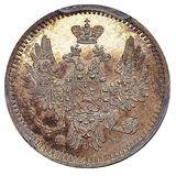 5 копеек 1858 года, фото 1