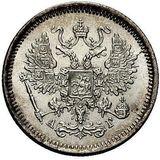10 копеек 1884 года Серебро, фото 1