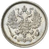 10 копеек 1885 года Серебро, фото 1