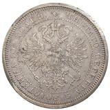 Полтина 1884 года Серебро, фото 1