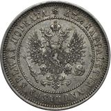 2 марки 1874 года, фото 1