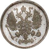 10 копеек 1894 года, фото 1