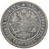 1 марка 1864 года, фото 1