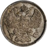 20 копеек 1861 года, фото 1