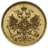 3 рубля 1871 года, фото 1
