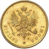 20 марок 1881 года, фото 1