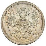 15 копеек 1886 года Серебро, фото 1