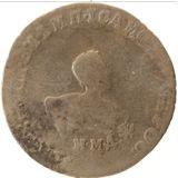 Гривенник 1741, серебро (Ag 750) — Иоанн VI Антонович, фото 1