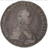 1 рубль 1762, серебро (Ag 750) — Петр III, фото 1