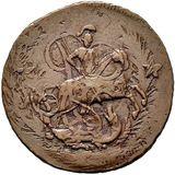 2 копейки 1762, медь — Петр III, фото 1