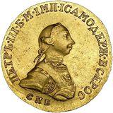 5 рублей 1762, золото (Au 917) — Петр III, фото 1