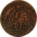Денга 1766, медь — Екатерина II, фото 1