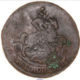 2 копейки 1766, медь — Екатерина II, фото 1