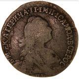 Гривенник 1770, серебро (Ag 750) — Екатерина II, фото 1