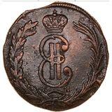 2 копейки 1770, медь | Сибирь — Екатерина II, фото 1