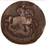 2 копейки 1767, медь — Екатерина II, фото 1