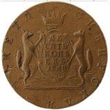 10 копеек 1768, медь | Сибирь — Екатерина II, фото 1