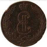 10 копеек 1770, медь | Сибирь — Екатерина II, фото 1