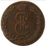 10 копеек 1773, медь | Сибирь — Екатерина II, фото 1