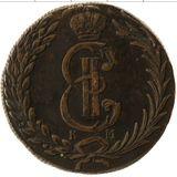 10 копеек 1776, медь | Сибирь — Екатерина II, фото 1