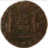 Денга 1768, медь | Сибирь — Екатерина II, фото 1