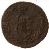 1 копейка 1772, медь | Сибирь — Екатерина II, фото 1