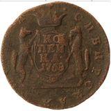 1 копейка 1768, медь | Сибирь — Екатерина II, фото 1