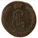 1 копейка 1770, медь | Сибирь — Екатерина II, фото 1