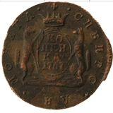 1 копейка 1767, медь | Сибирь — Екатерина II, фото 1