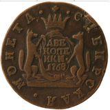 2 копейки 1768, медь | Сибирь — Екатерина II, фото 1