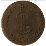 10 копеек 1779, медь | Сибирь — Екатерина II, фото 1