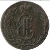 1 копейка 1773, медь | Сибирь — Екатерина II, фото 1