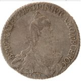 20 копеек 1768, серебро (Ag 750) — Екатерина II, фото 1